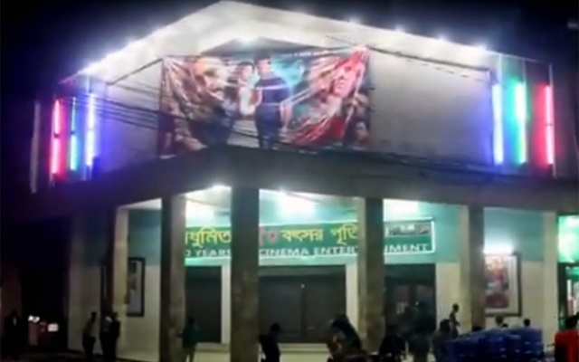 Cinema halls across Bangladesh shuttered until Apr 2 amid coronavirus fears