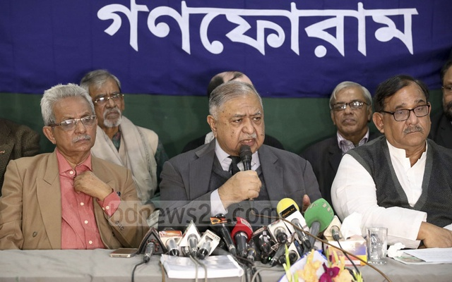 Dr Kamal Hossain disbands Gono Forum central committee